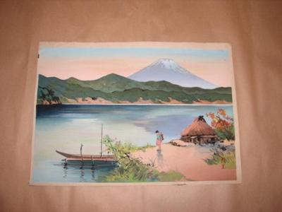前田政雄: Lake Shore in the Morning — 湖畔の朝 - Japanese Art Open Database