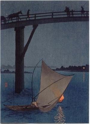 Yoshimune Arai: A Fishing Boat - Japanese Art Open Database