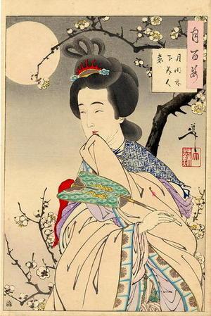 月岡芳年: Moonlight under trees - Japanese Art Open Database