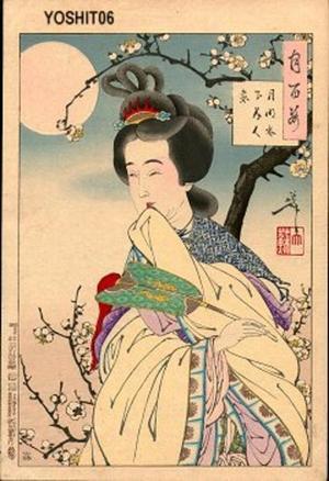Tsukioka Yoshitoshi: Moonlight under trees - Japanese Art Open Database