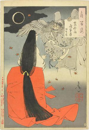 Tsukioka Yoshitoshi: Mount Yoshino Midnight Moon - Japanese Art Open Database