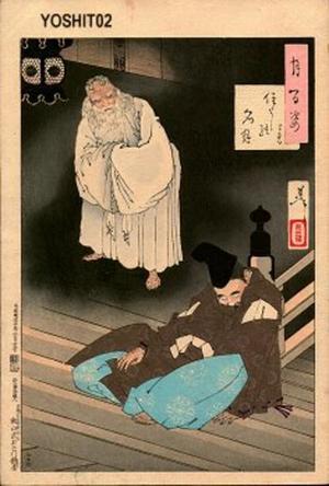 Tsukioka Yoshitoshi: Sumiyoshi Full moon - Lord Teika — 住よしの名月 - Japanese Art Open Database