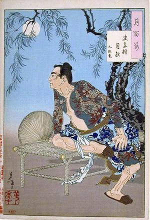 月岡芳年: The Village of The Shi Clan In Moonlight - Japanese Art Open Database