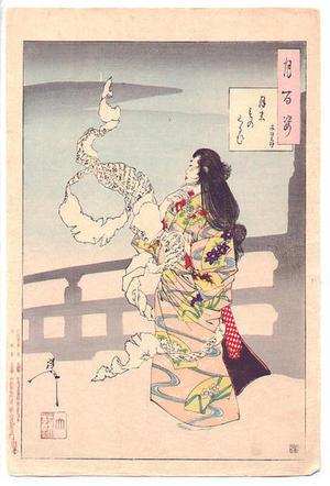 Tsukioka Yoshitoshi: Tsuki no Monogurui- fumihiroge - Japanese Art Open Database