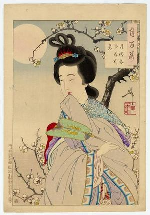 Tsukioka Yoshitoshi: a spirit of the plum tree visited Chinese poet Zhao Shixiong - Japanese Art Open Database