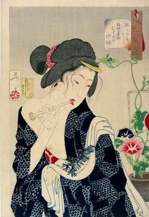 月岡芳年: Looking Tired - Japanese Art Open Database