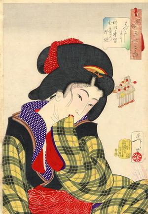 月岡芳年: Shy — Hazukashiso - Japanese Art Open Database