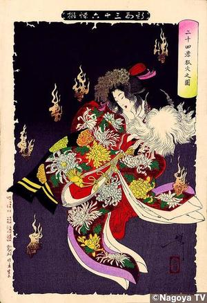 Tsukioka Yoshitoshi: Will-of-the Wisp Flames from 24 Paragons of Filial Piety - Japanese Art Open Database