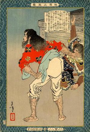 Tsukioka Yoshitoshi: Kinootoko Matsura pushes an armoured Samurai to the ground - Japanese Art Open Database