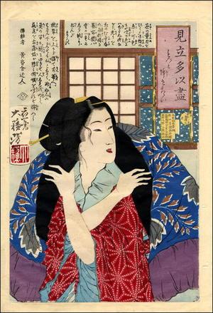 月岡芳年: A young woman looking at the falling snow - Japanese Art Open Database
