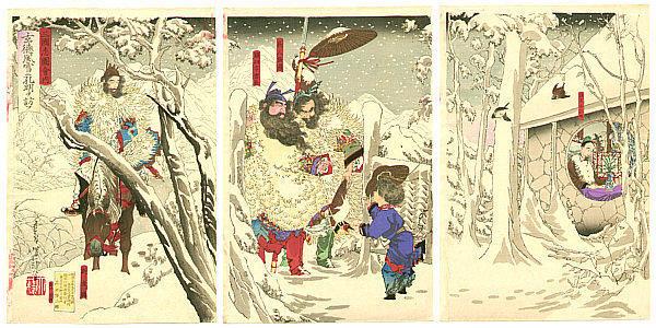 Tsukioka Yoshitoshi: Sangokushi- Gentoku - Japanese Art Open Database