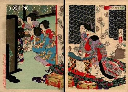月岡芳年: Banquet at Koshida Palace, diptych - Japanese Art Open Database