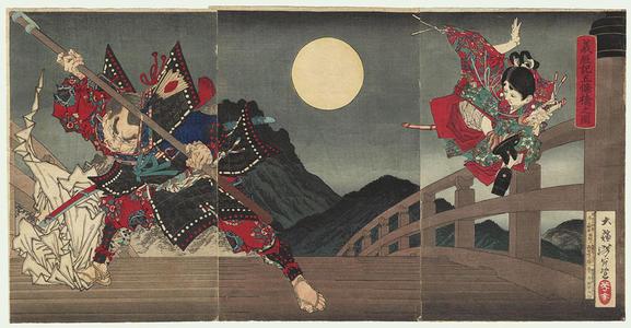 Tsukioka Yoshitoshi: Gojo Bridge - Japanese Art Open Database