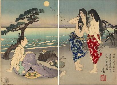 Tsukioka Yoshitoshi: The Courtier and poet Ariwara no Yukihara and two Awabi divers - Japanese Art Open Database