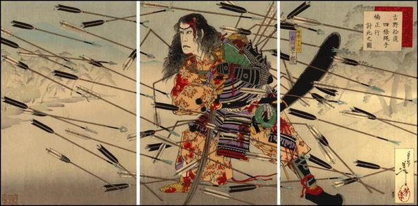 月岡芳年: The Last Stand of the Kusunoki - Japanese Art Open Database