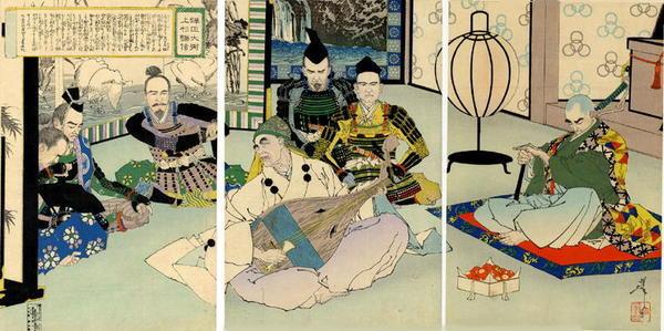 Tsukioka Yoshitoshi: The Biwa Player - Japanese Art Open Database