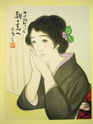 Takehisa Yumeji: Facing the Morning Light — 朝の光へ - Japanese Art Open Database