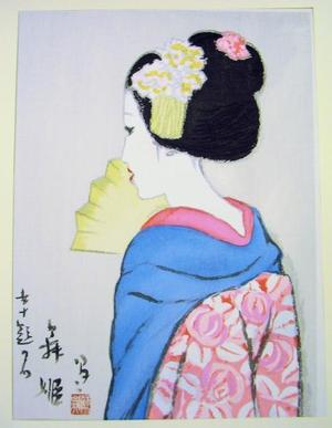 竹久夢二: Maihime- Dancer — 舞姫 - Japanese Art Open Database