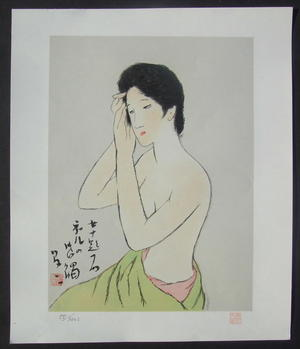 竹久夢二: Sprucing Up — Neru no Kanshoku - Japanese Art Open Database