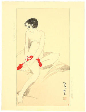 竹久夢二: Beauty 1 - Japanese Art Open Database