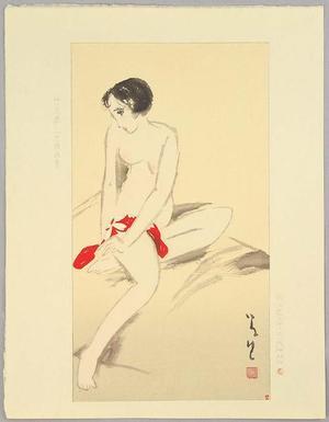竹久夢二: Beauty 1 - Japanese Art Open Database