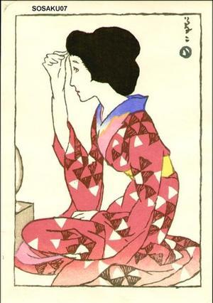 竹久夢二: Beauty 2 - Japanese Art Open Database