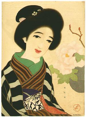 竹久夢二: Peony in Winter - Japanese Art Open Database