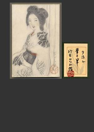 竹久夢二: Portrait of a woman - Japanese Art Open Database