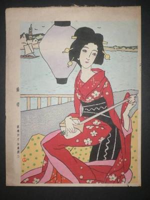 Takehisa Yumeji: Ranto — 蘭燈 - Japanese Art Open Database