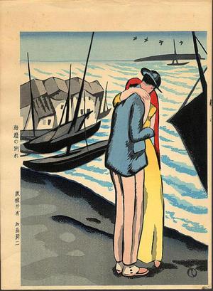 Takehisa Yumeji: Seaside Farewell - Japanese Art Open Database