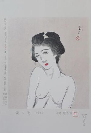 Takehisa Yumeji: Summer Lady — 夏の女 - Japanese Art Open Database