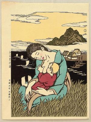 竹久夢二: The Sea at Home Town - Japanese Art Open Database