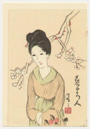 竹久夢二: Woman and Blossoms - Japanese Art Open Database
