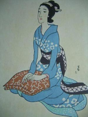 竹久夢二: Younger Sister — 故小妹 - Japanese Art Open Database