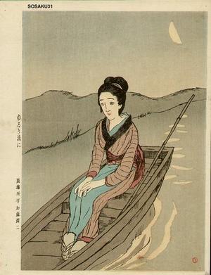 竹久夢二: Yuruki Nagare Ni - Japanese Art Open Database