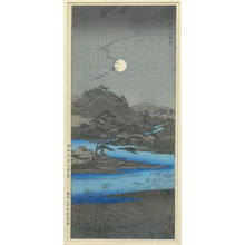 Akiyo: Autumn Moon at Tamagawa - Japanese Art Open Database