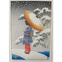 Akiyo: Bijin in Garden in Winter Snow - Japanese Art Open Database
