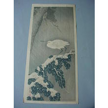 Akiyo: Heron in Rain - Japanese Art Open Database