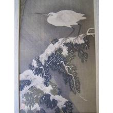 Akiyo: Heron in Rain - Japanese Art Open Database