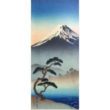 Akiyo: Lake Ashino — 芦之湖?富士 - Japanese Art Open Database