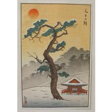 Akiyo: New Years Day Morning - Japanese Art Open Database
