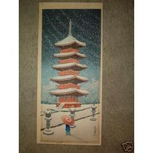 Akiyo: Pagoda in Snow - Japanese Art Open Database
