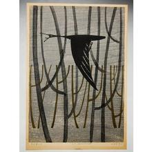 Amano Kunihiro: Crows C - Japanese Art Open Database