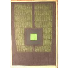 Amano Kunihiro: Enclosure 11 - Japanese Art Open Database