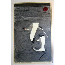 Amano Kunihiro: First Spring- B - Japanese Art Open Database