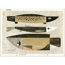 Amano Kunihiro: Fish - Japanese Art Open Database