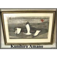 Amano Kunihiro: Flying - Japanese Art Open Database
