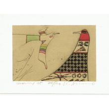 Amano Kunihiro: Morning 35 - Japanese Art Open Database