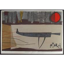 Amano Kunihiro: Morning Moon N — 浅月 - Japanese Art Open Database