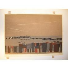 Amano Kunihiro: Mountain Kabuto A — 山甲A - Japanese Art Open Database